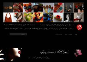 pixfa.net