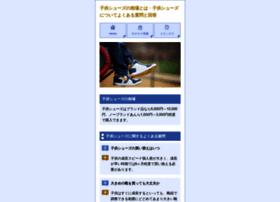 pixlifter.com