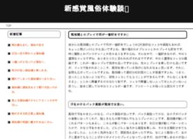 pixnews.jp