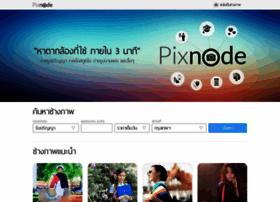pixnode.com