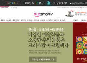 pixstory.co.kr