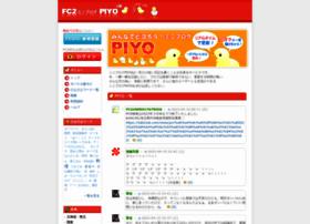 piyo.fc2.com