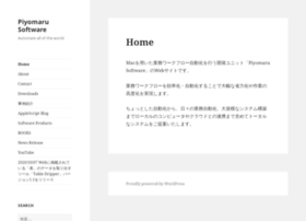 piyocast.com