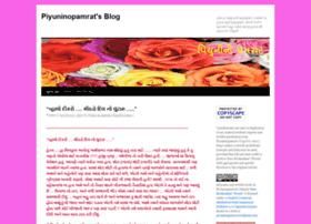 piyuninopamrat.wordpress.com