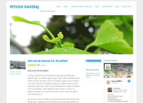 piyushkaviraj.com