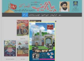 piyyam-e-zainab.com