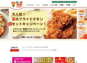 pizza-yocker.com