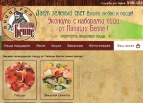 pizza.gorodok-kaliningrad.ru