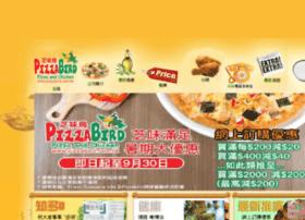pizzaandchicken.com.hk
