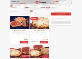 pizzahut.spb.ru