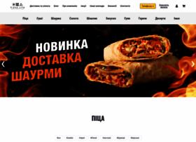 pizzalife.ua