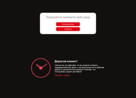 pizzamama.ru