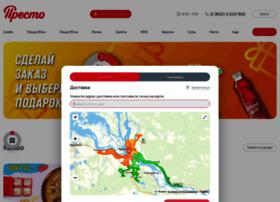 pizzapresto.ru