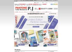 pj-color.com
