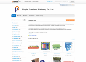 pj-stationery.en.hisupplier.com