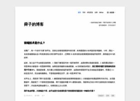 pjhome.net