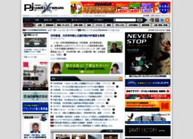 pjl.co.jp