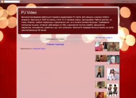 pjvideo.blogspot.com