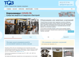 pk-bastion.ru