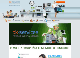 pk-services.ru