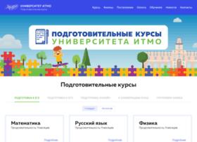 pk.ifmo.ru