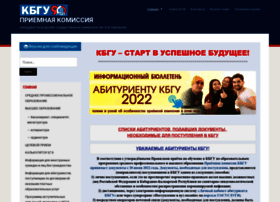 pk.kbsu.ru