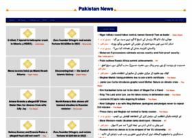 pk.shafaqna.com