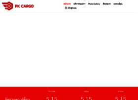 pkcargo.com