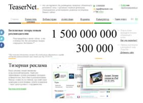 pketred.com