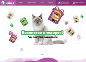 pkf-impuls.ru