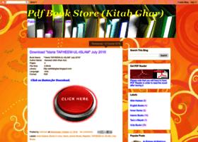 pkkitabghar.blogspot.com