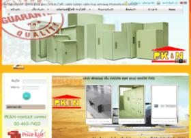 pkn-tech.com