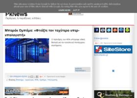 pknews.gr