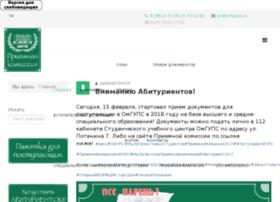 pkomgups.ru