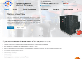 pkpotenzial.ru