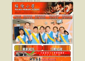 pkps.edu.hk