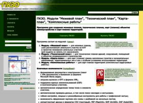 pkzo.objectland.ru