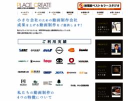 place-create.com