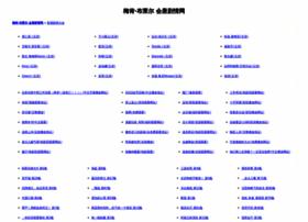 place.eventown.com.cn