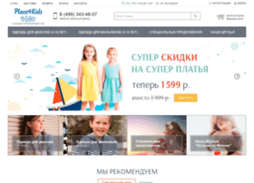 place4kids.ru