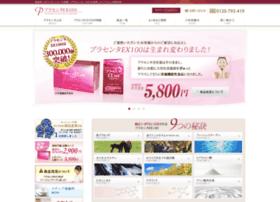 placentaex100.com