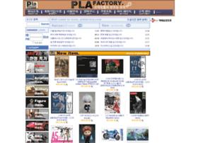 plafactory.com