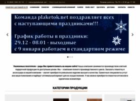plaketok.net