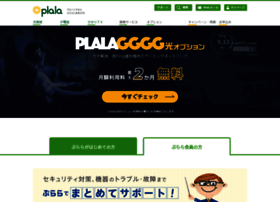 plala.or.jp