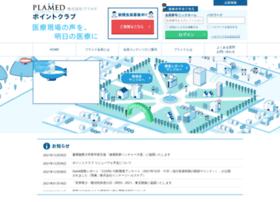 plamed.com