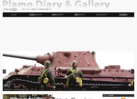 plamo-diary.com