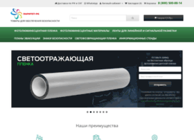 plan01.ru