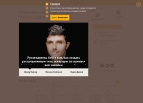 planb.rbc.ru