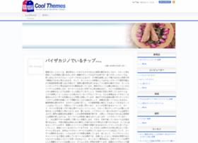 planchatop.com