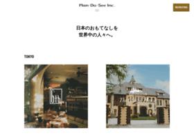 plandosee.co.jp